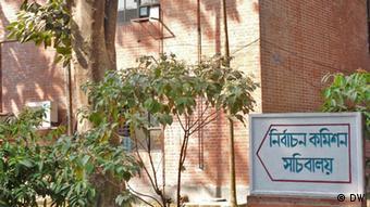 Bangladesch Dhaka Wahlkommission Gebäude