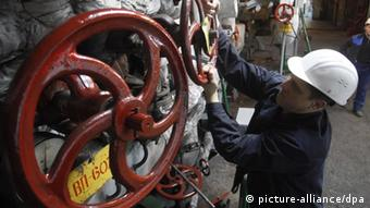 Газовая установка
