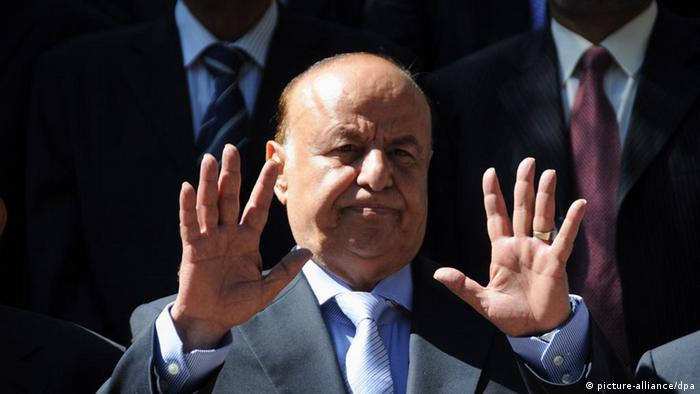 epa03029876 Yemeni Vice President Abdo Rabbo Mansour Hadi gestures as he receives the newly appointed national unity government in Sana'a, Yemen, 10 December 2011. According to media sources, Yemen's national unity government has been sworn in, in the presence of Yemeni Vice President Abdo Rabbo Mansour Hadi. Yemen_s new government will lead the country through a three-month transition period before the final departure of outgoing Yemeni President Ali Abdullah Saleh after 33 years in office. EPA/WADIA MOHAMMED +++(c) dpa - Bildfunk+++