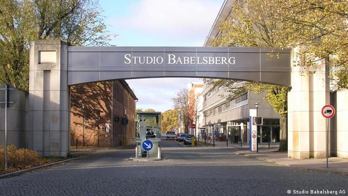 Studio Babelsberg Tor (Studio Babelsberg AG)