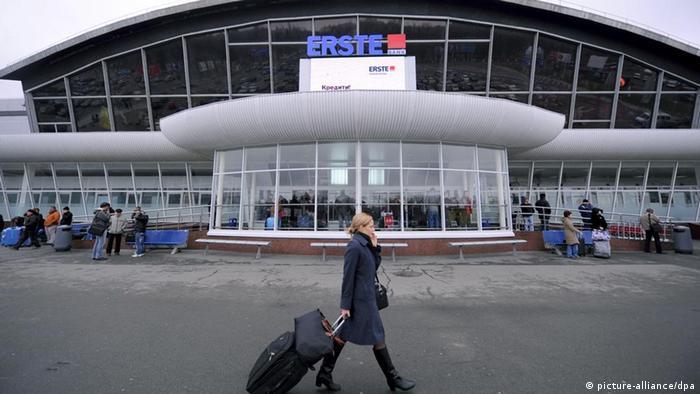 Міжнародний аеропорт Бориспіль, де 24 лютого очікуються рейси з Мілана та Венеції