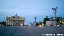Der abendliche Oktoberplatz in Minsk mit Blick zum Haus der Gewerkschaft, aufgenommen am 15.05.2011. Foto: Martin Förster pixel