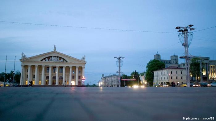 Дом профсоюзов на Октябрьской площади в Минске