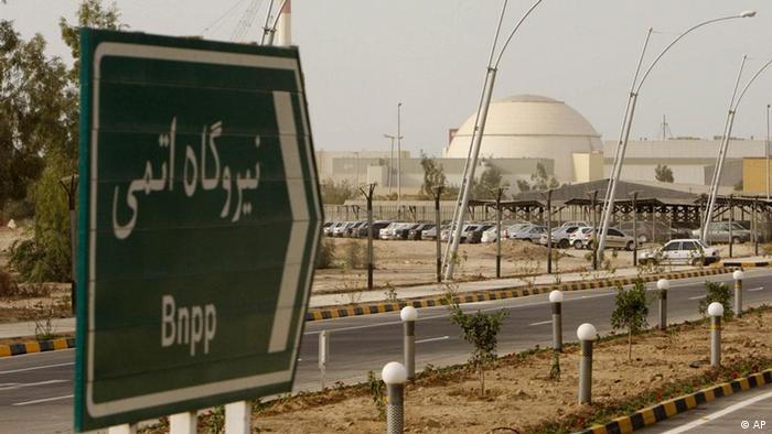 Iran Atomkraftwerk Atom Buschehr Schild