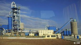 Derba Cement Factory