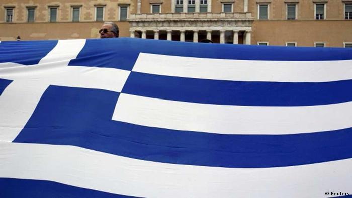 آیا یونان از بحران مالی- اقتصادی نجات خواهد یافت؟