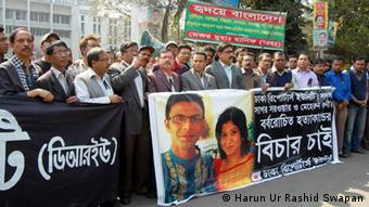Protest against journalist couple murder in Dhaka (DW correspondent Harun Ur Rashid Swapan shared these photos for online use)