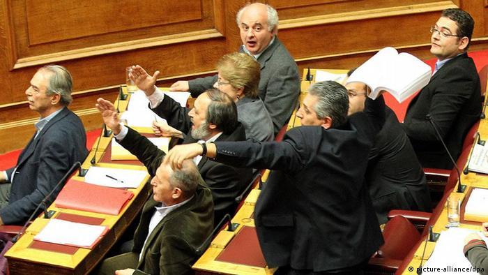 Greek parliament members