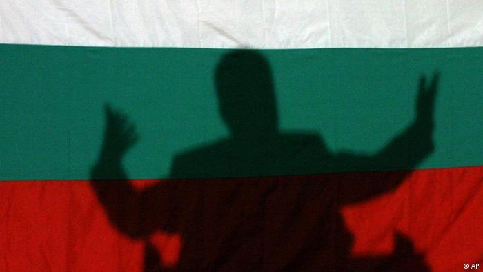 Treffen bulgarischer Nationalisten 2006