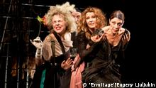 Premiere Mutter Courage und ihre Kinder im Moskauer Theater Ermitage