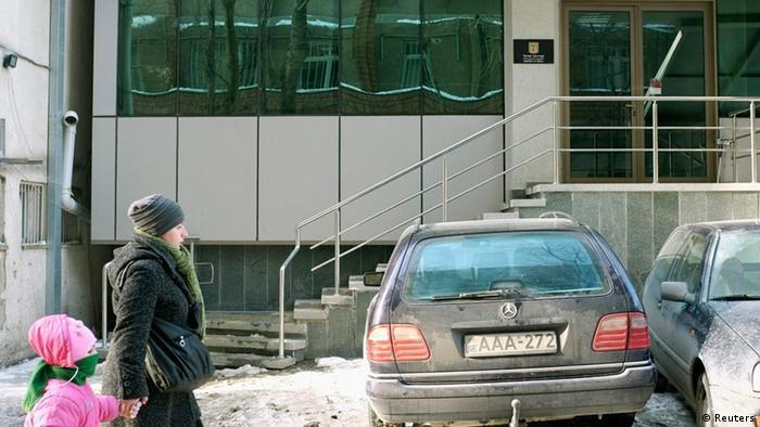حمله به سفارت اسراییل در دهلی نو