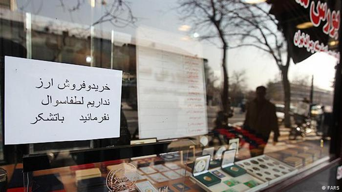 با نوسان شدید بهای ارز برخی صرافیها از خرید و فروش خودداری میکنند