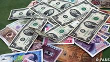 Iran Devisen Geld Währung Gold Dollar Euro Finanzkrise