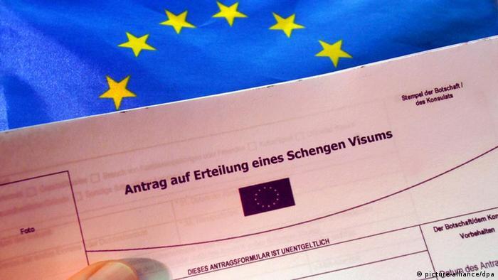 Формуляр для отримання Шенгенської візи