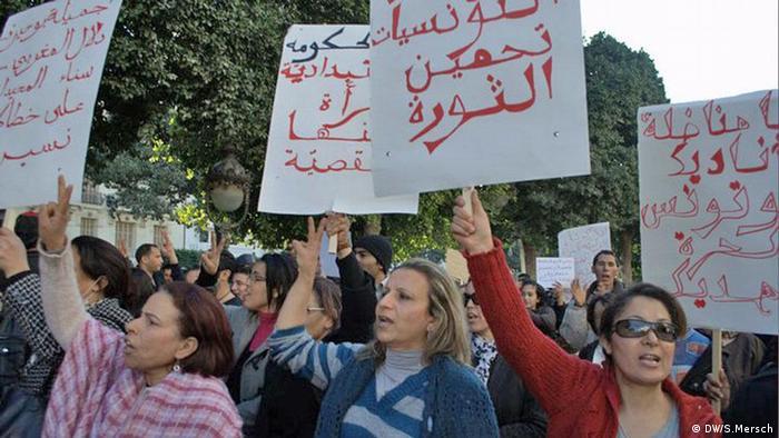 Tunesien Heldinnen für einen Frühling