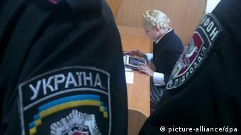 Судебный процесс по делу Юлии Тимошенко