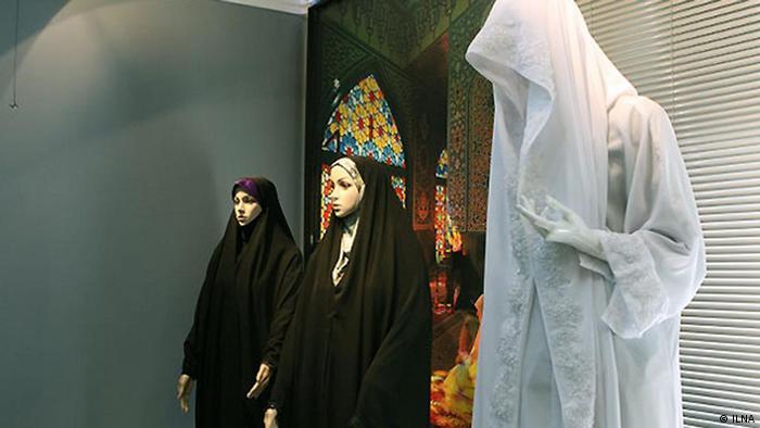 Flash-Galerie Ausstellung von iranischer und islamischer Mode