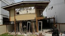 خانه خیابان سوخومویت سوی پس از  انفجار