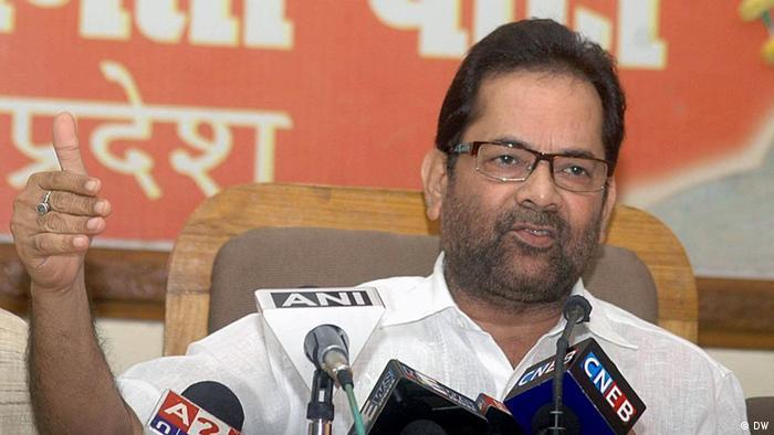 Mukhtar Abbas Naqvi, Vizepräsident der Bharatiya Janata Partei (BJP) (DW)