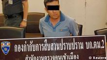 محمد خزایی، ۴۲ ساله، یکی از متهمان به دستداشتن در ترورهای تایلند