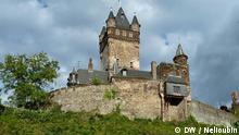 Имперский замок в Кохеме