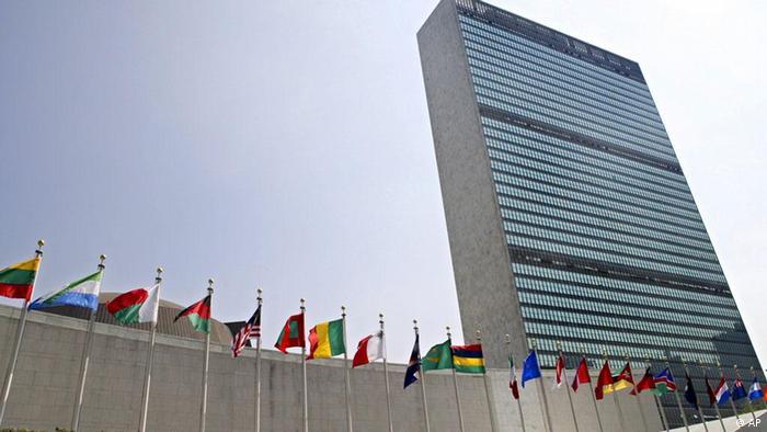 La ONU está llamada a actuar en esta crisis humanitaria mundial.