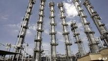 An view of a heavy-water production plant, which went into operation despite U.N. demands that Iran roll back its nuclear program, in the central Iranian town of Arak, Saturday, Aug. 26, 2006. President Mahmoud Ahmadinejad declared Saturday, after the inauguration of the plant, that his nation's controversial nuclear program poses no threat to any other country, even Israel which is a definite enemy. (AP Photo/ ISNA, Arash Khamoushi)