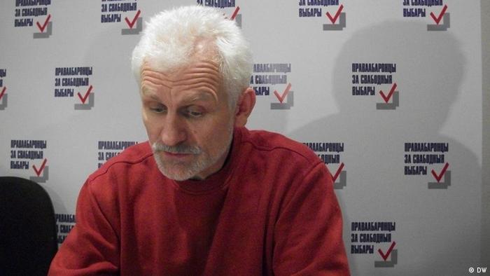 Алесь Беляцкий, глава правозащитного центра Весна