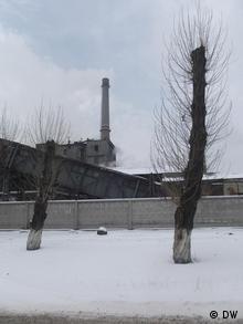 Харківський Коксохім