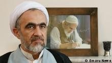 Iran Ahmad Montazeri Opposition