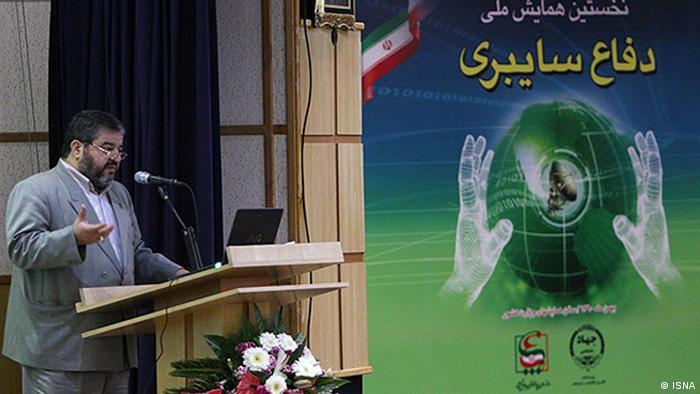 غلامرضا جلالی میگوید حوزه انرژی در ۲ سال گذشته شاهد بیشترین حملات سایبری بوده است