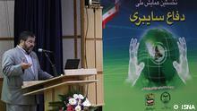 سردار غلامرضا جلالی، رئیس سازمان پدافند غیر عامل