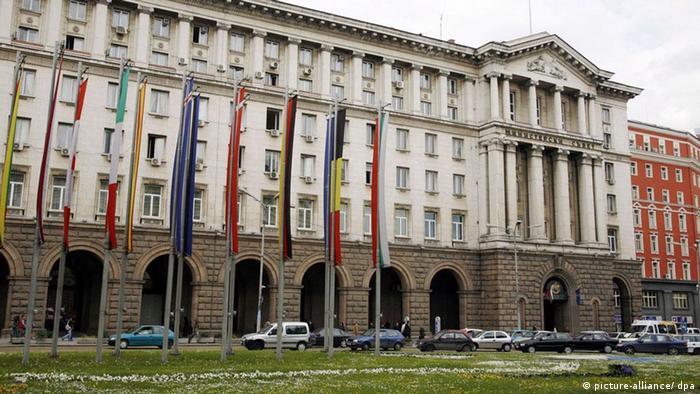 Regierungsgebäude in Sofia