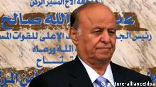 از زمان انتقال قدرت به منصور هادی در یمن حملات ارتش علیه نیروهای القاعده شدت گرفته است