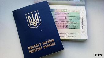 Украинский паспорт с Шенгенской визой