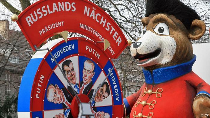 Русская рулетка, фотография с карнавала в Кёльне
