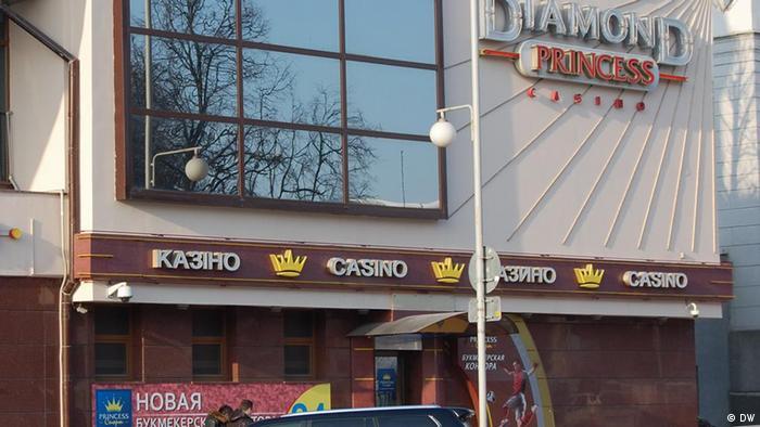 Казино в Минске