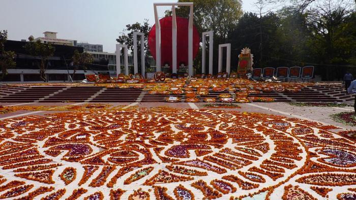 Language Movement Day, Bangladesh
