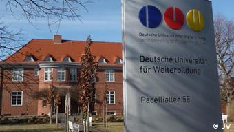 Gebäude der DUW in Berlin in Berlin-Dahlem (Foto: DW)