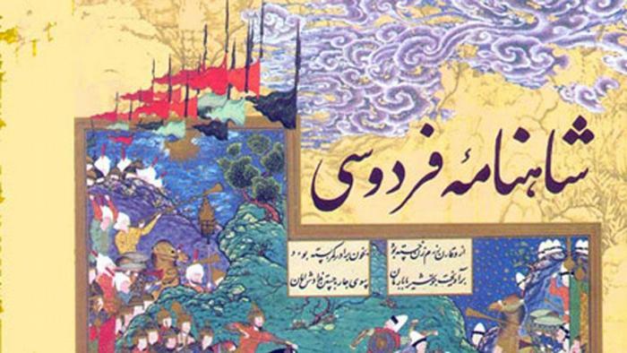 Shahname Ferdowsi, das Buch des König der iranischen Dichter Abolghasem Ferdowsi
