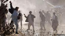 پیشبینی میشود تظاهرات اعتراضی مسلمانان در روزهای آتی هم ادامه یابد