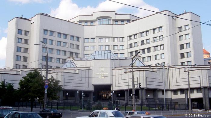 Будівля КСУ у Києві