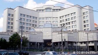 Здание Конституционного суда Украины в Киеве