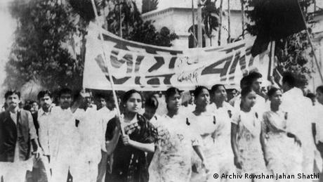 Rowshan Jahan Shathi 1967