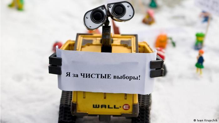 Митинг игрушек в Барнауле