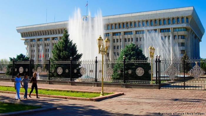 Здание парламента Киргизии