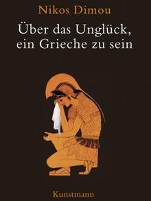 German copy of the Misfortune of Being Greek