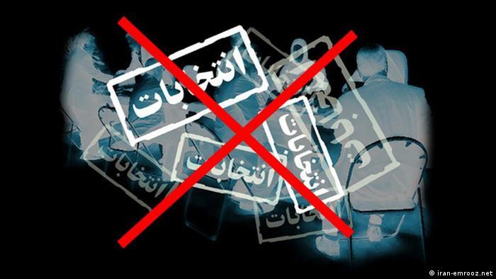 Logo Wahlen Iran Politik Wahl Quelle: iran-emrooz.net Copyright: frei