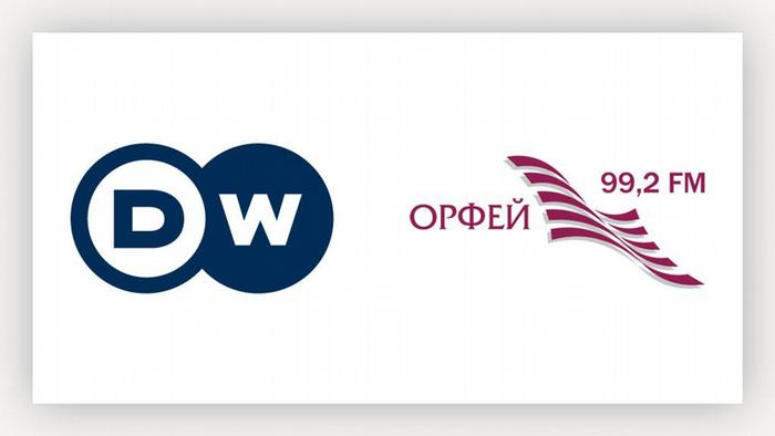 Логотип DW в гостях у радио Орфей