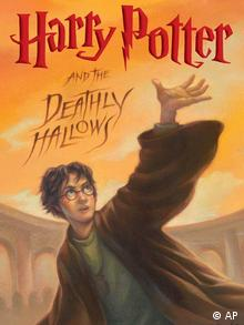 Harry Potter and the Deathly Hallows - Cover
